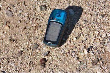 Finding Meteorites